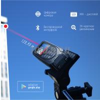 ADA COSMO 120 Video - Лазерная рулетка (дальномер) - купить в интернет-магазине www.toolb.ru цена, обзор, характеристики, фото, заказ, онлайн, производитель, официальный, сайт, поверка, отзывы, новинка, купить в Москве, купить со скидкой лазерную рулетку