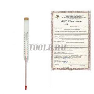 Поверка термометров жидкостных стеклянных рабочих